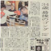 news_080904